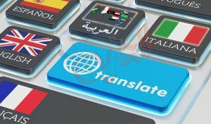 Agenzia Traduzioni Arabo, Traduzione automatizzata