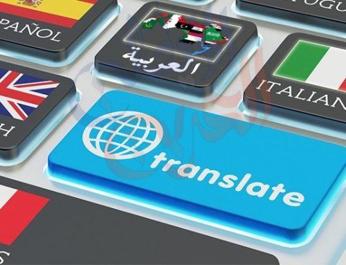 Perché scelere Traduzioni In arabo?
