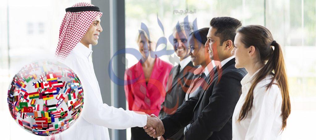 Interprete Arabo
